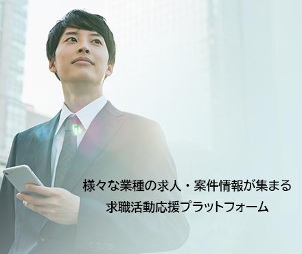 WORKSHIFT案件へのエントリーならはじめてのキャリア面談で5,000ptもらえる!